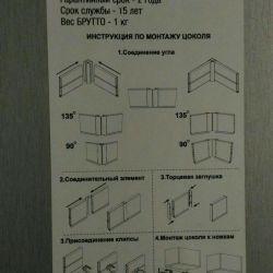 Plită pentru bucătărie 2 buc. dimensiunea 165 cm și 125 cm