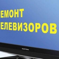 TV repair in Volgograd. All areas