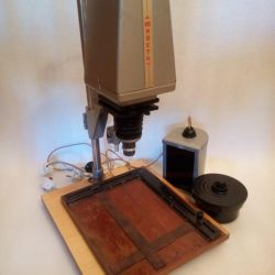 New photo enlarger