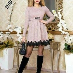 Oboldenoe Dress !!