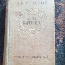 Antiques. 2 volumes, Anna Karenina, Tolstoy, 47 g