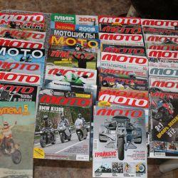 Журналы мото, моторевею, мотоэксперт