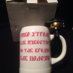 Beer mug with a bell