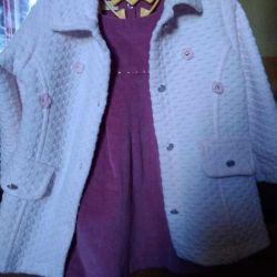 Φόρεμα και παλτό