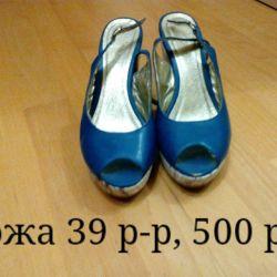Καλοκαιρινά παπούτσια δέρματος