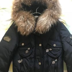 Yeni bir tilki kürk ceket
