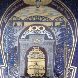 100 years of DV Railway