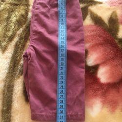 Νέα παντελόνια για ένα αγόρι