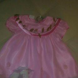 Bebek elbisesi üzerinde