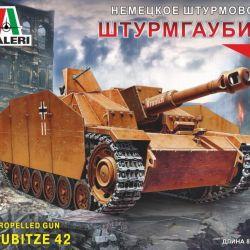 Alman KMT'leri ve Tank Tiger'ı, Prefabrik modeller