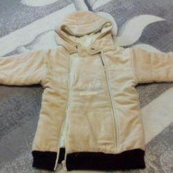 İlkbahar sonbahar ceket, 76 cm uzatıldı.