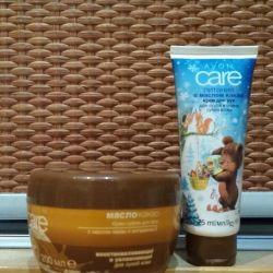 Sets of cocoa. Face cream
