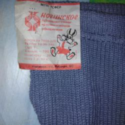 children's tights cotton new