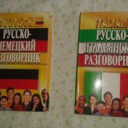 Phrasebook Russian - Italian.