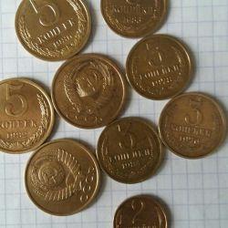 Монеты 5 коп, 3 коп, 2 коп.