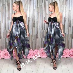 Elbise yaz yeni
