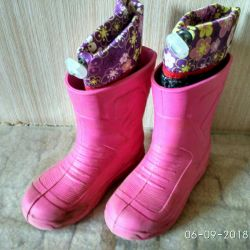 Boots p 26-27