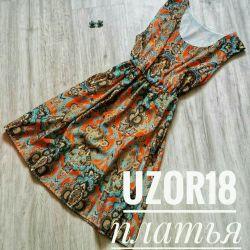Dress orange, new. Size 44