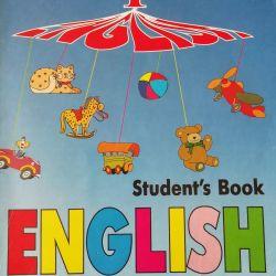 English textbook 1 cl Vereshchagin