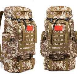 Backpack Khaki 70 l art K4-2