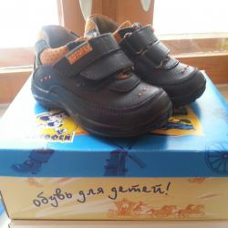 Pantofi noi Cotofey