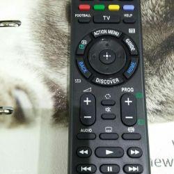 Τηλεχειριστήριο για το Sony TV RMT-TX 100E