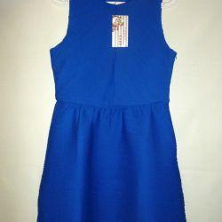 Новое платье колокольчик Cameo Rose