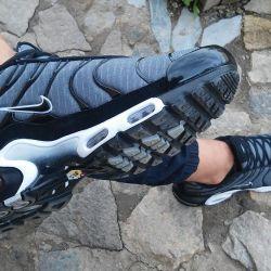 Spor Ayakkabı Nike Air Max TN Plus Gri