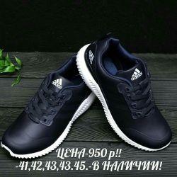 Men's Sneakers!!