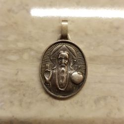 Silver pendant of the USSR