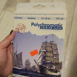 Φωτογραφικό χαρτί για εκτύπωση