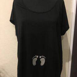 Yeni Kiabi Tişört