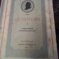 Works by I.S. Turgenev, 1941 of the creation