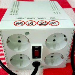 Compact power backup unit