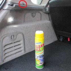 Шторка багажника від хонда Орхия