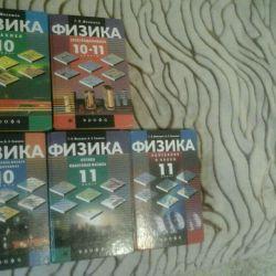 manuale de fizică
