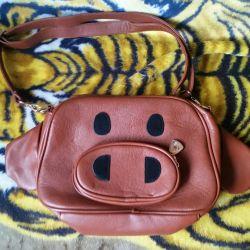 Τσάντα - νέο χοιρινό δέρμα