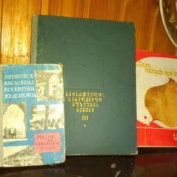 Cărți despre Caucaz - Osetia, Georgia, etc.