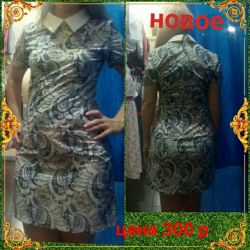 Collared dress new