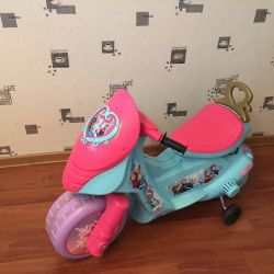 Electric Motorcycle for Girls