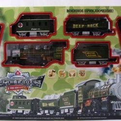 Σιδηρόδρομος, Σιδηρόδρομος, 212χ92 εκ. 0697