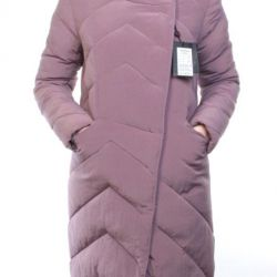 New down jacket (110 cm) p. 42 to 50