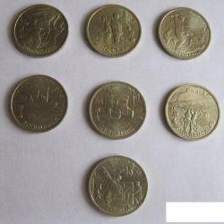 2 rubles 2000 2 rubles 2001 1 ruble 1999 2001
