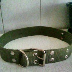 Large collar
