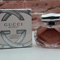 Gucci μπαμπού, Guchi