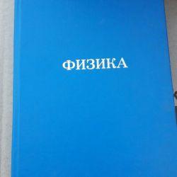 Un manual de fizică pentru elevi.