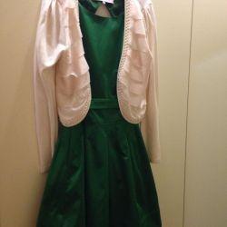 Dress from Yudashkin