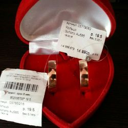 Wedding rings 19,5 size