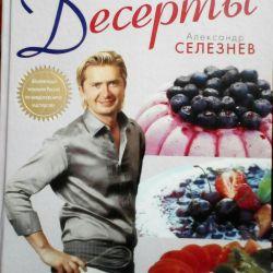 Cartea de gătit
