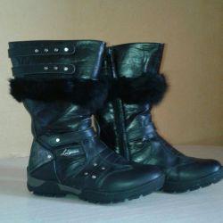 Kids boots. Naturalist.